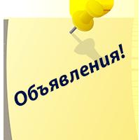 bn_objavlen.png